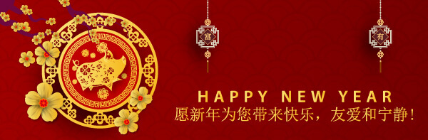 Happy Chinese New Year from eContent Pro International!